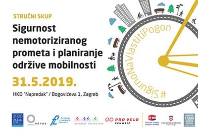 """Poziv na stručni skup """"Sigurnost nemotoriziranog prometa i planiranje održive mobilnosti"""""""