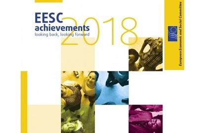 Postignuća EGSO-a 2018. – pogled unatrag, pogled u budućnost