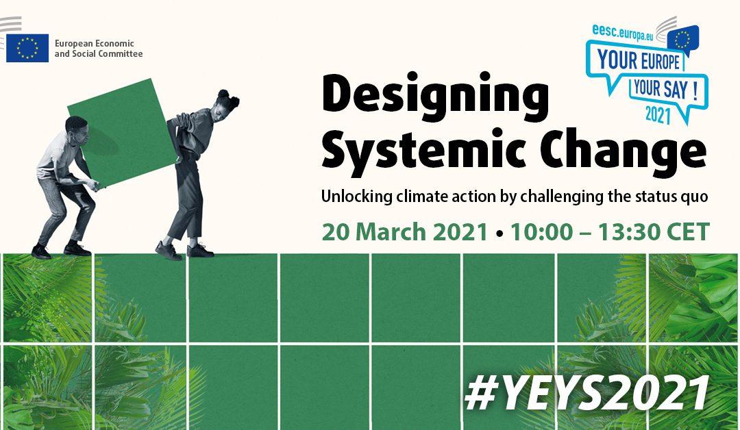 EGSO poziva na online događanje Dizajniranje sustavnih promjena