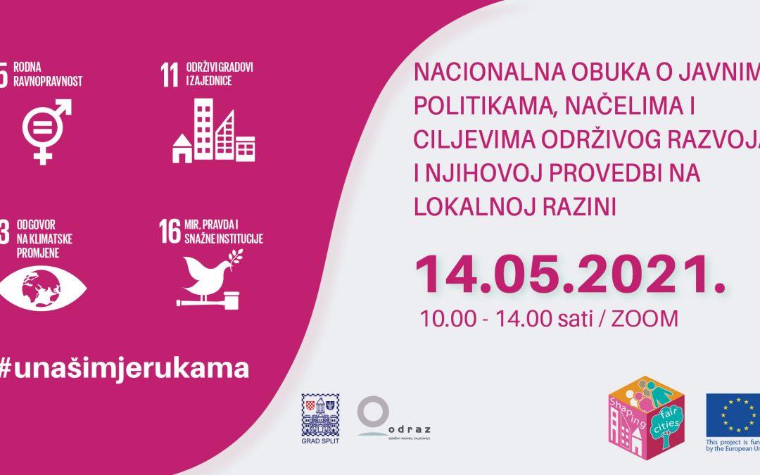 Nacionalna obuka o javnim politikama, načelima i ciljevima održivog razvoja i njihovoj provedbi na lokalnoj razini