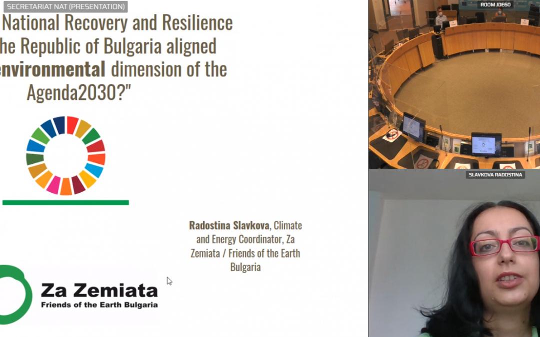 Agenda 2030 i Instrument EU-a  za oporavak i otpornost: koja je uloga organiziranog civilnog društva?