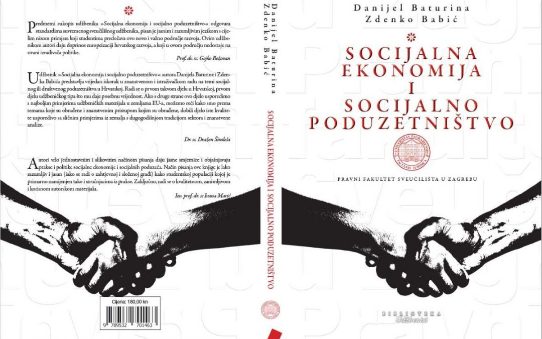 """Sveučilišni udžbenik """"Socijalna ekonomija i socijalno poduzetništvo"""""""